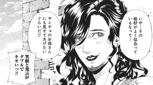 ドン・キホーテ 憂い顔の騎士 その愛