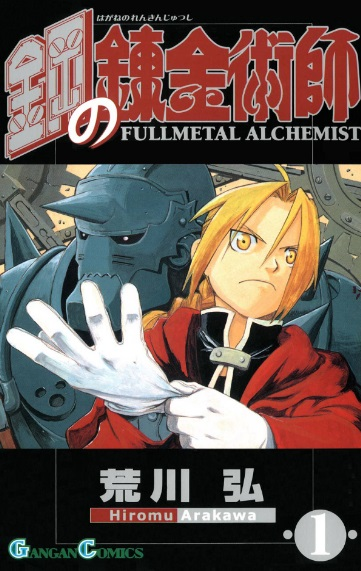 心躍るファンタジーにひとつまみの闇を!面白くておすすめのダークファンタジー漫画を紹介する