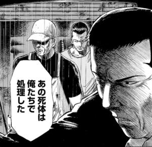 うなぎ鬼3