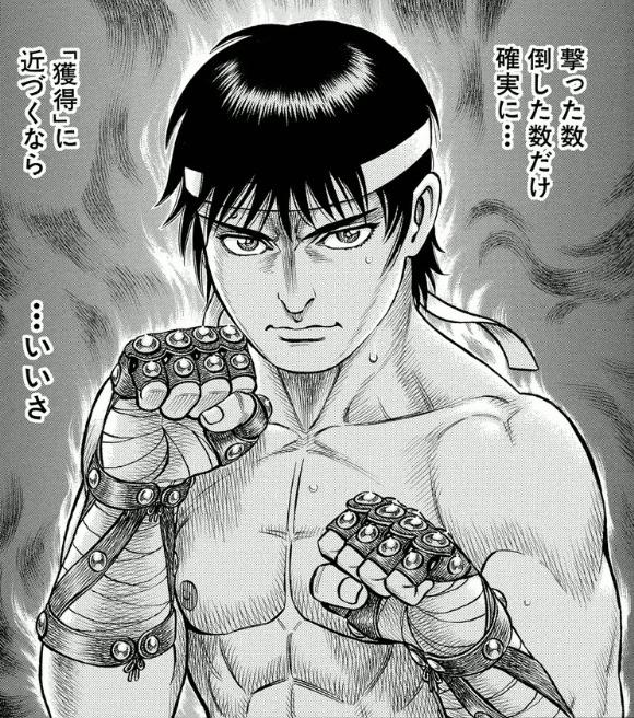 拳奴死闘伝セスタス3