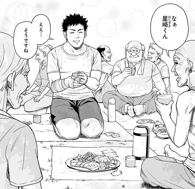 TSUYOSHI 誰も勝てない、アイツには2