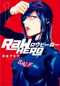 RaW HERO 表紙