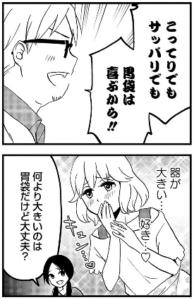 めんつゆひとり飯3