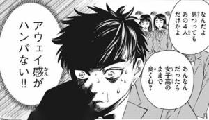 乙女高校ボクシング部1