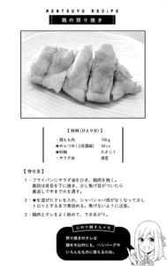 めんつゆひとり飯2