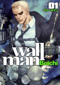 Wallman―ウォールマン―表紙