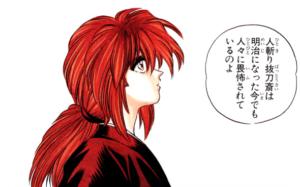 るろうに剣心―明治剣客浪漫譚―2