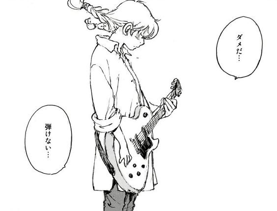 空電ノイズの姫君3
