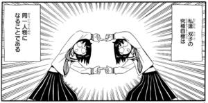 水上悟志短編集「放浪世界」1