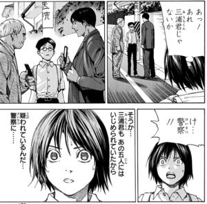DEATH NOTE短編集3