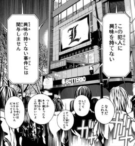 DEATH NOTE短編集1