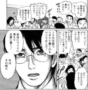 鈴木先生3