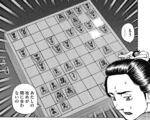 宗桂~飛翔の譜~3