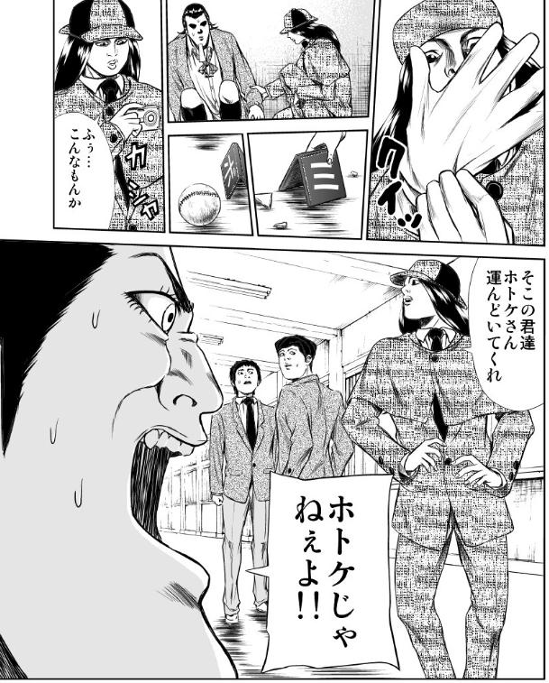 名探偵キドリ2