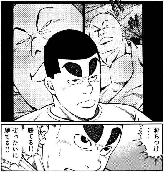 柔道部物語3