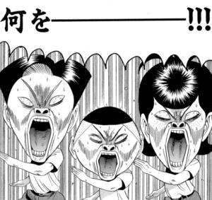 行け!稲中卓球部3