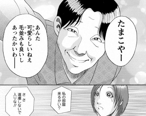 走馬灯株式会社1