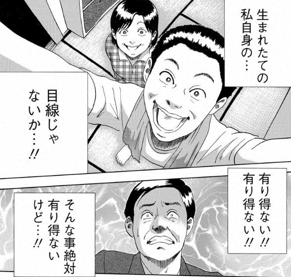 走馬灯株式会社2