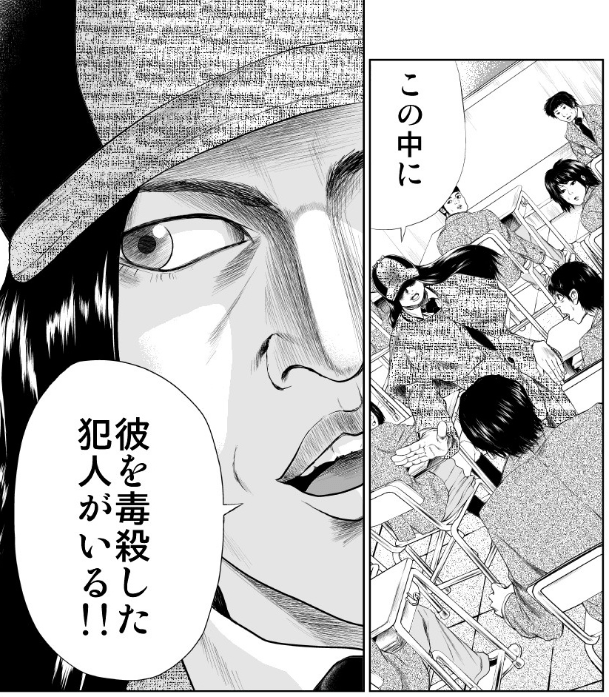 名探偵キドリ1