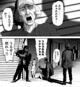 老人の町2