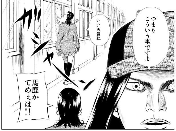 名探偵キドリ3