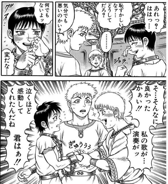 拳闘暗黒伝セスタス3