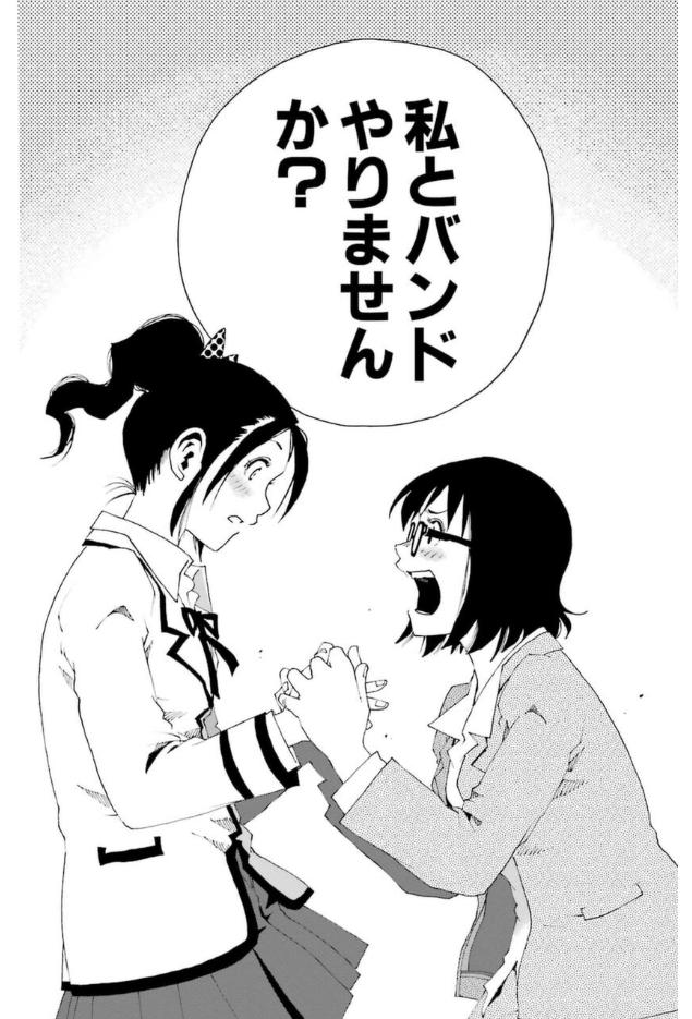 SHIORI EXPERIENCE ジミなわたしとヘンなおじさん4